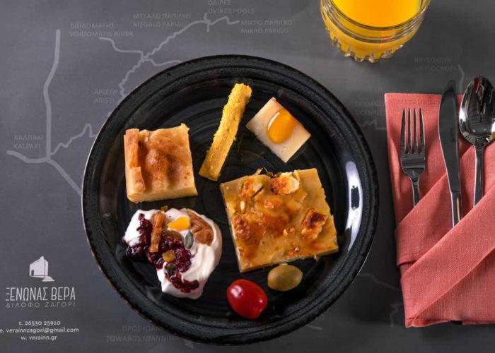 To πρωινό στον Ξενώνα Vera Inn | Δίλοφο, Κεντρικό Ζαγόρι, Ιωάννινα