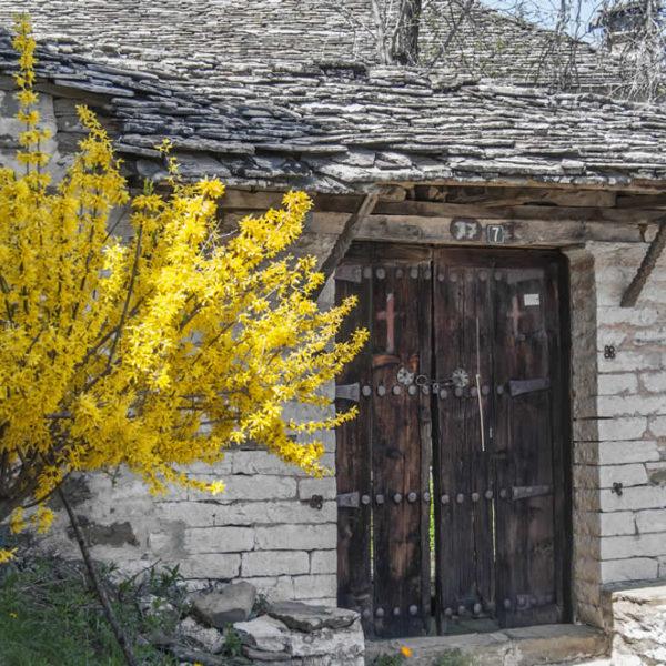 Παραδοσιακός οικισμός Διλόφου, Ζαγόρι, Ιωάννινα
