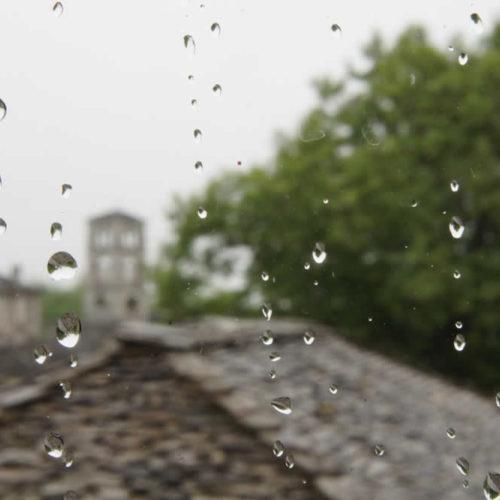 Βροχή, Ζαγόρι, Ιωάννινα