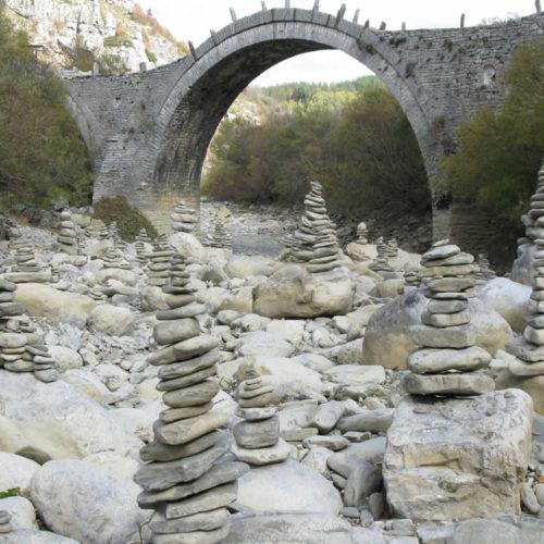Πέτρινο γεφύρι, Ζαγόρι, Ιωάννινα
