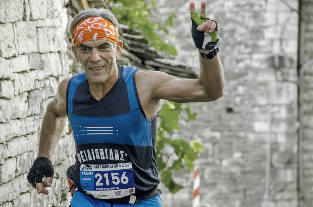 Zagori Mountain Running 2018